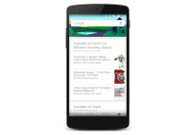 Google Alerts Now Card - GadgetByte Nepal