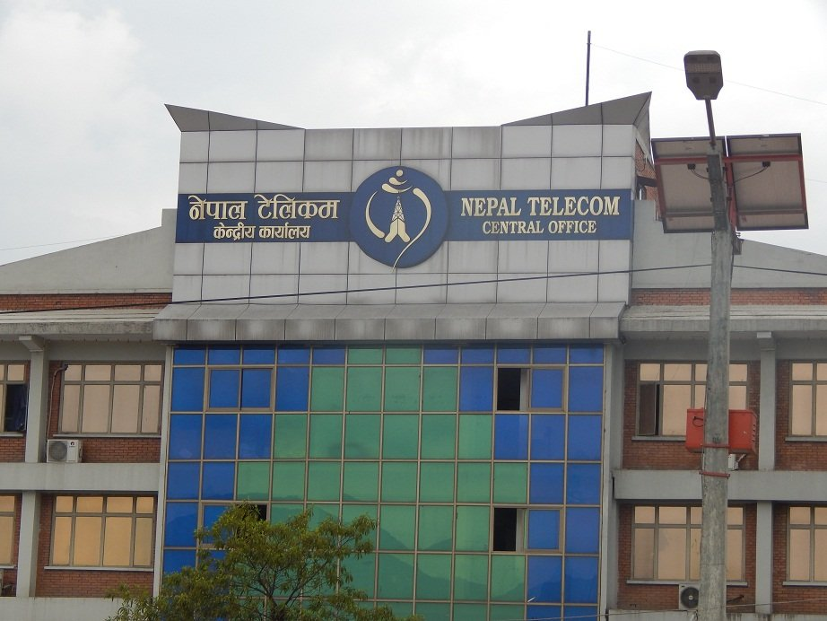 Mobile Number Portability to be introduced by NTA