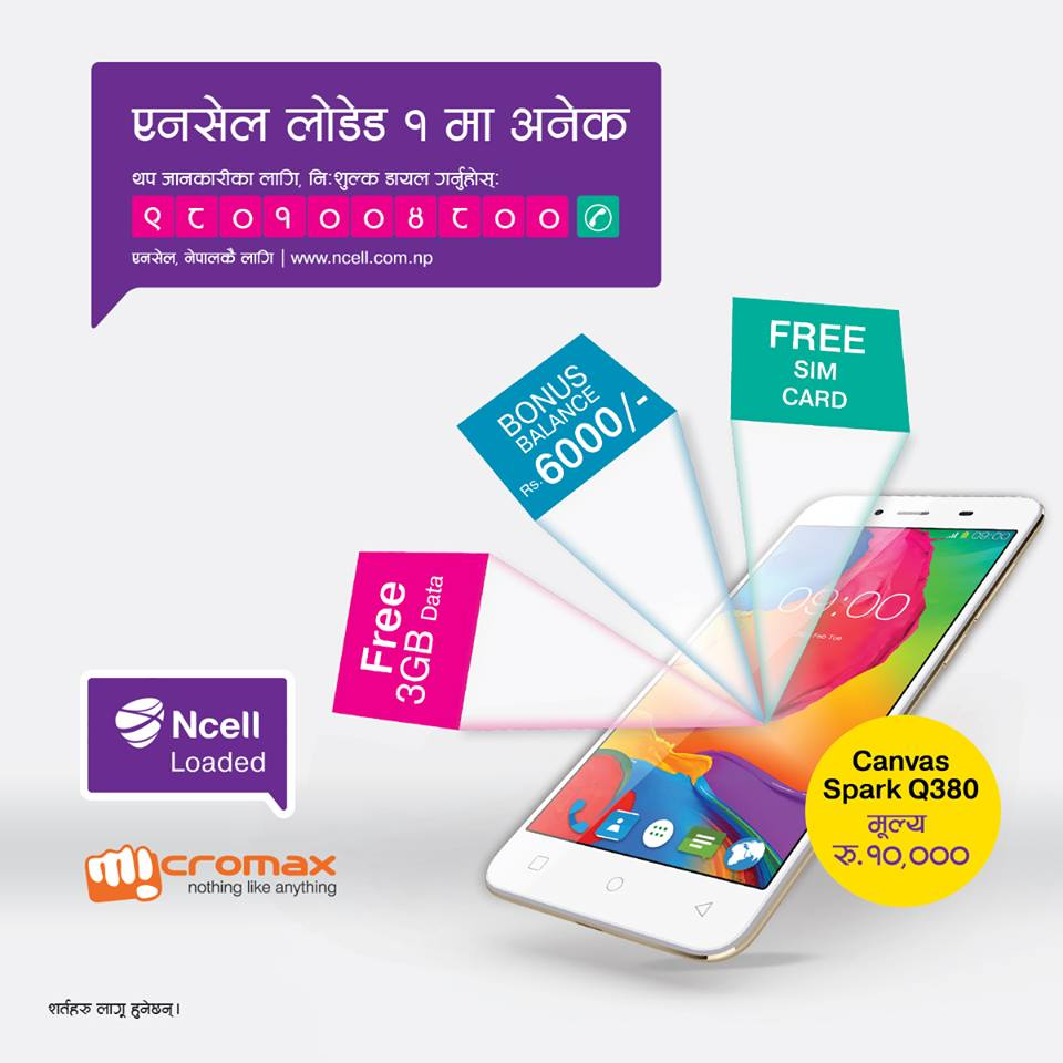 Ncell_Canvas Spark_Micromax