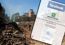 Facebook Relief Fund