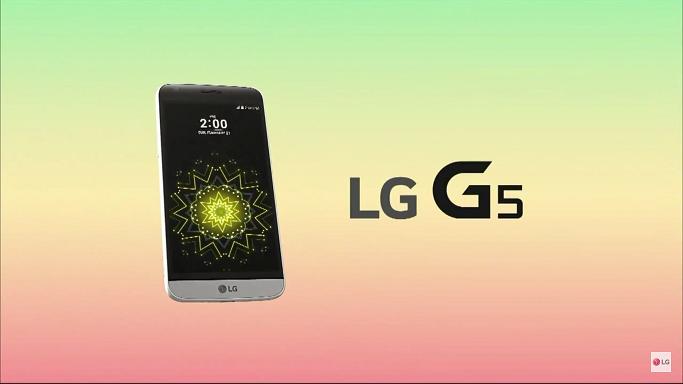 LG G5 Display QHD