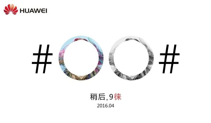 Huawei P9 Launch, Huawei P9 Price in nepal