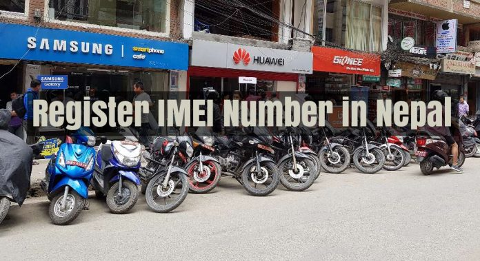 register IMEI number of mobile phone in Nepal