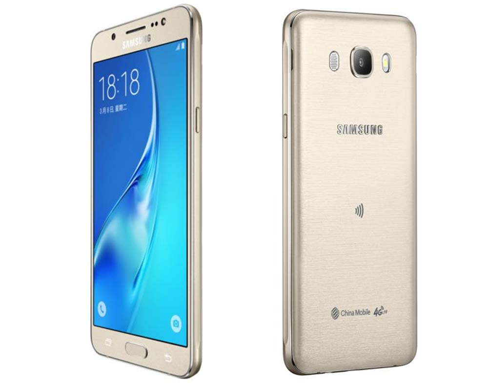 Samsung Galaxy J5 2016 Price In Nepal Updated