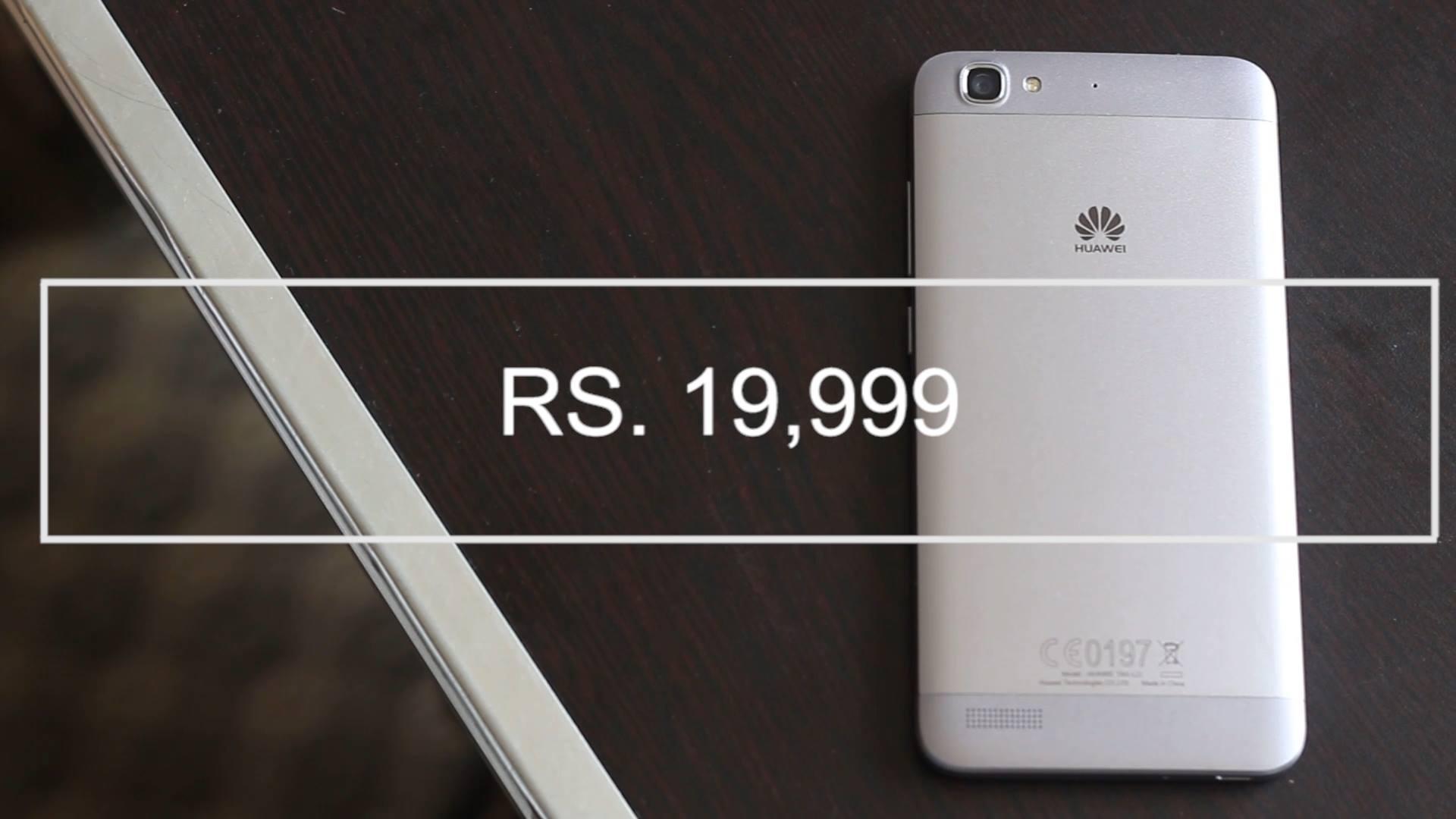 huawei GR3 nepal price