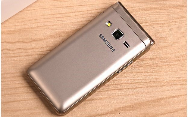Samsung Galaxy Folder 2