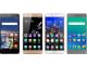 Gionee Smartphones Price in Nepal