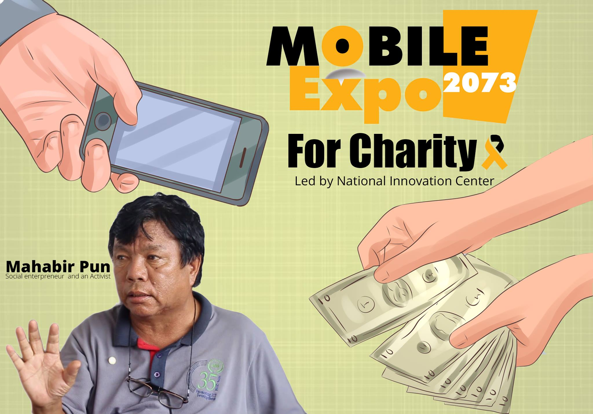 lalitpur-mobile-expo