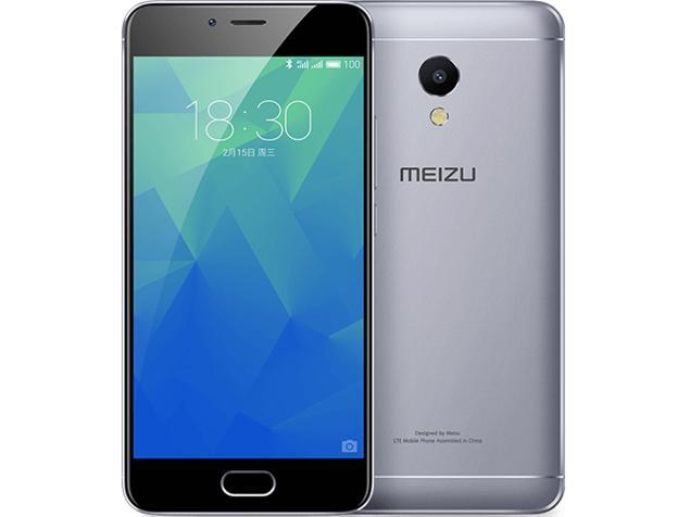 meizu mobiles price in nepal meizu m5s specs price