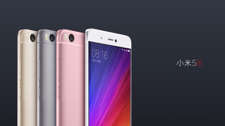 The Mi5's back panel was made up of glass, the Xiaomi Mi5s comes with a metal body.