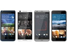 HTC mobiles Price in Nepal