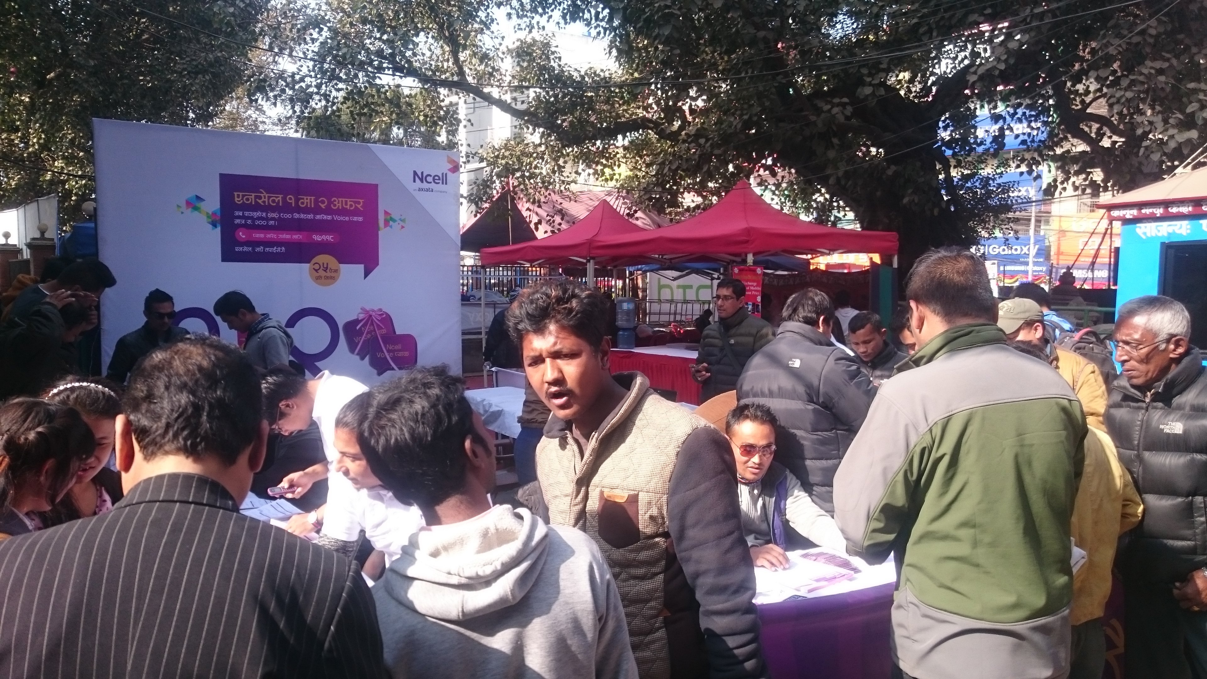 New Road Mobile Expo nepal