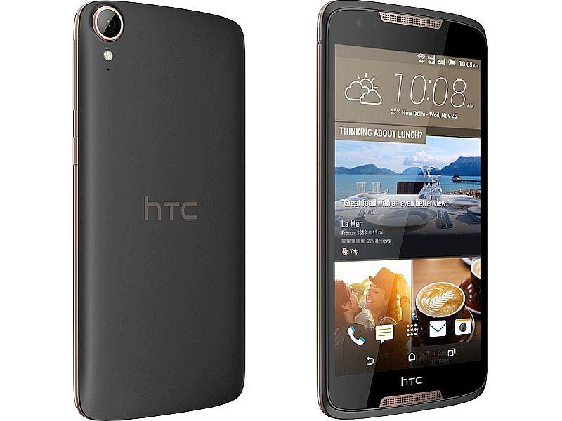 HTC Nepal