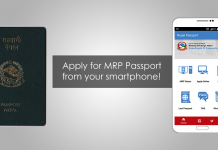 Nepali MRP Passport Apply Online