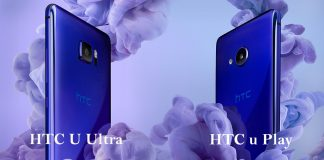HTC U series Ultra Play Price Specs Nepal