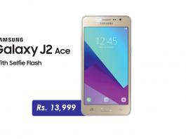 samsung galaxy j2 ace price nepal