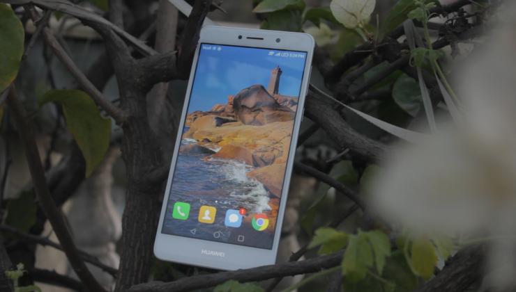 Huawei GR5 2017 front design verdict