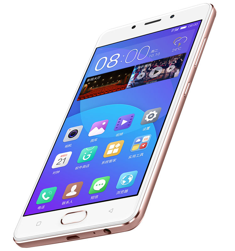 Gionee F5 Price, Specs, Buying Link in Nepal - Gadgetbyte Nepal