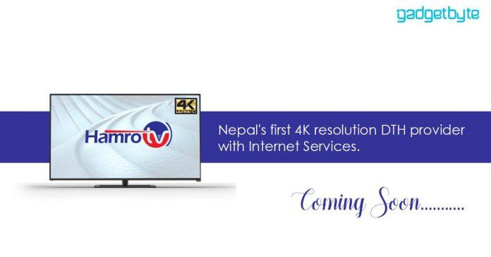 4k tv channel hamro TV in nepal