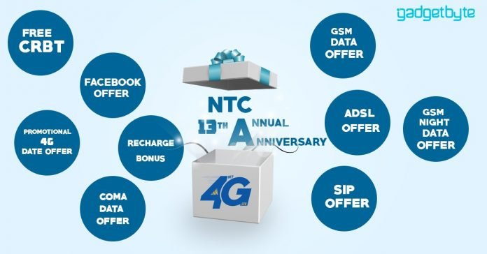 ntc data offer 13th anniversary