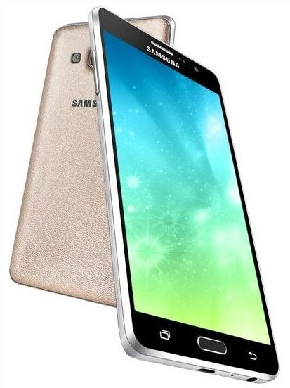 Samsung Galaxy On7 Pro - Samsung mobile price in Nepal | Latest Samsung smartphones | buy | specs | reviews - Gadgetbyte Nepal