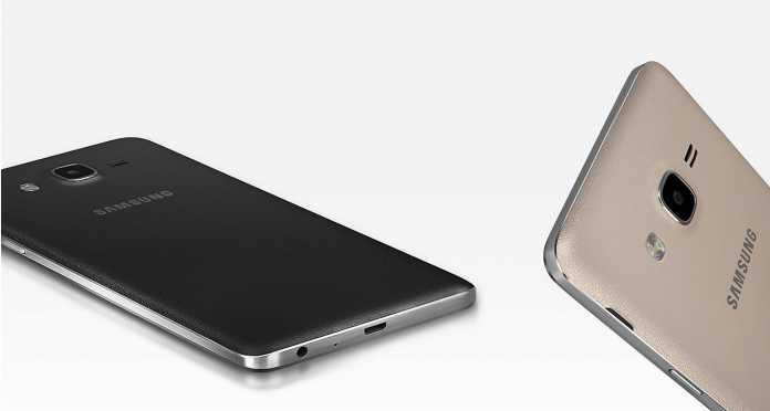 Samsung Galaxy On7 Pro Price in Nepal