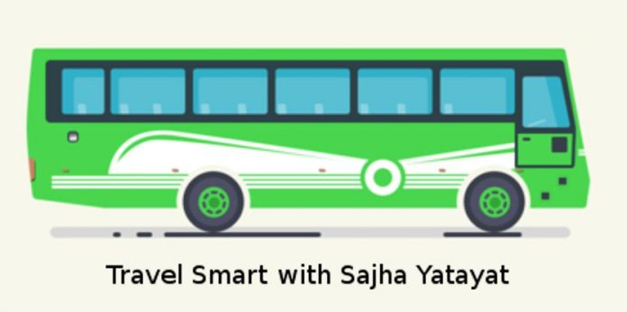 travel smart card in nepal sajha yatayat