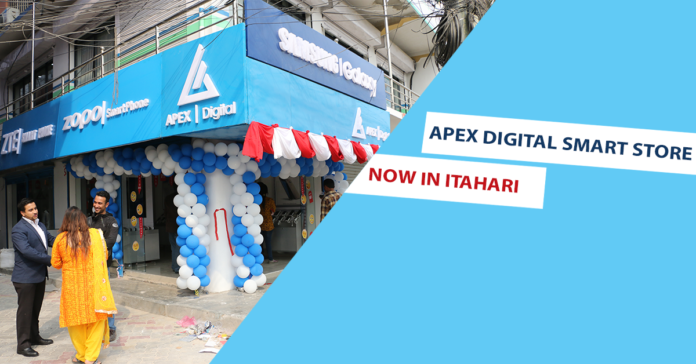 Apex Digital Smart Store