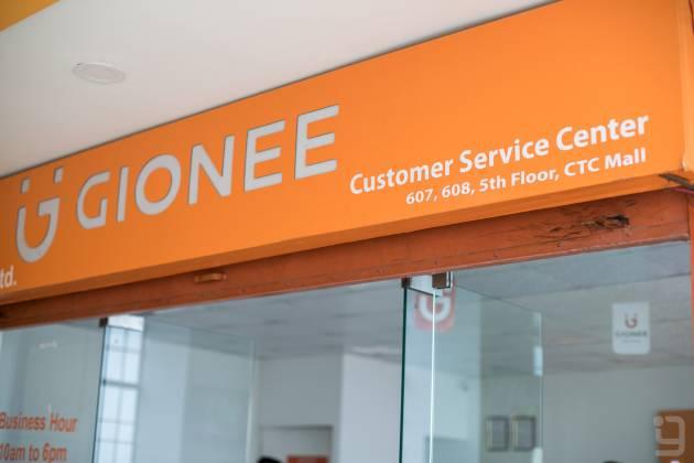 Gionee service centre nepal