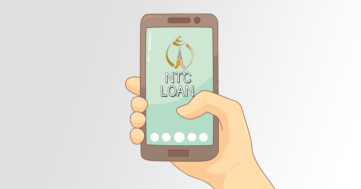 Official: NTC Introduces Loan for Pre-Paid Users