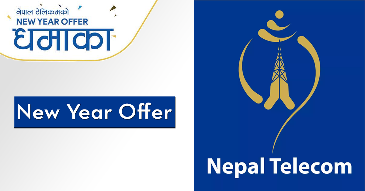 NTC Introduces New Year Offer – GadgetByte Nepal