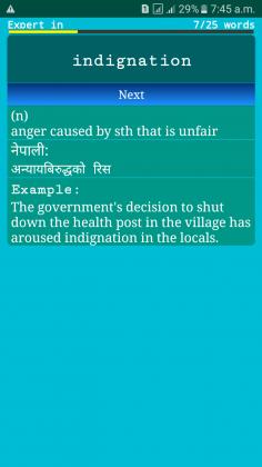 GIST App - Gadgetbyte Nepal