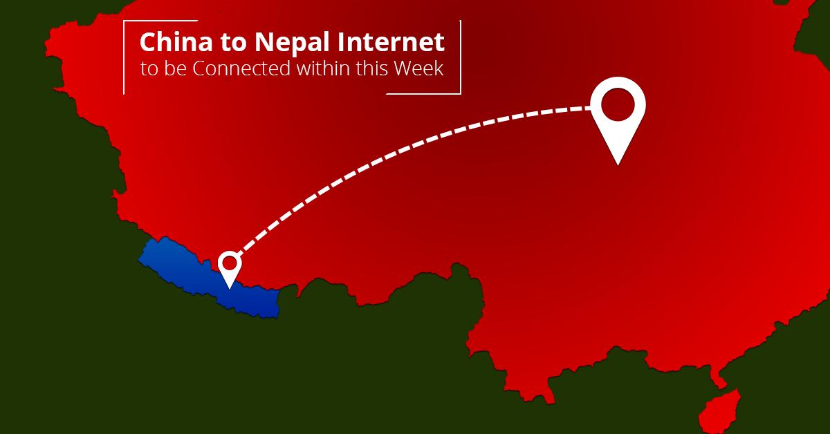 सूचना महामार्गमा नेपाल–चीन जोडियो