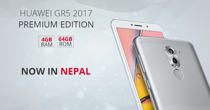 Huawei GR5 2017 Premium Edition in Nepal with price, specs, and offer gadgetbytenepal.com