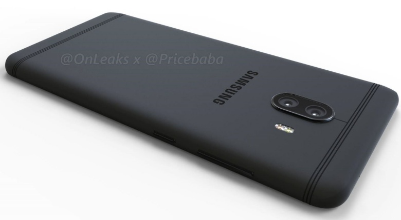 samsung dual camera phone