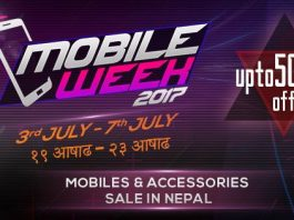 Daraz Kaymu Mobile Week 2017