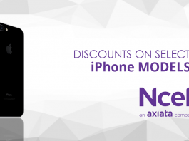 Ncell offer apple iphone price 2017