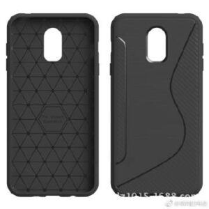 samsung galaxy j7 2017 cover