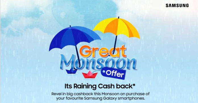 samsung great monsoon offer