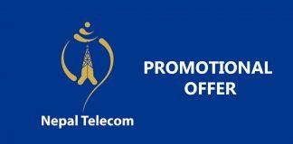 NTC Promotional offer 2074 gadgetbyte nepal