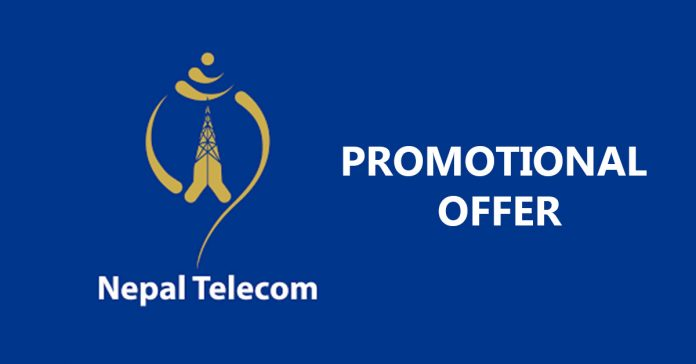 NTC Promotional offer 2074 gadgetbyte nepal