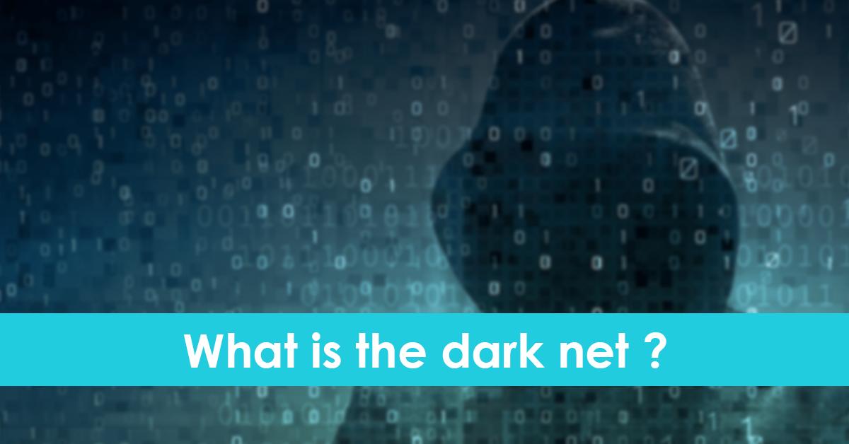 The hidden Internet  What is Dark Net? – GadgetByte Nepal