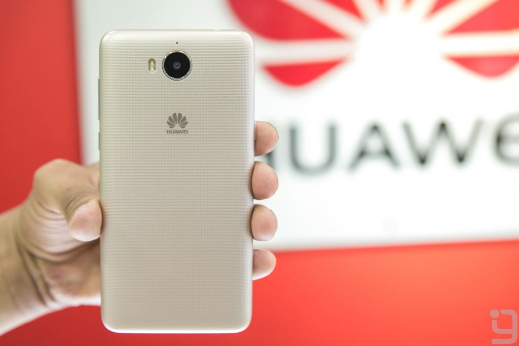 huawei Y5 2017 mobile price in nepal