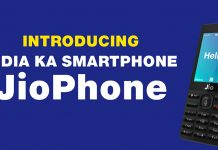 Jio phone launch gadgetbyte nepal