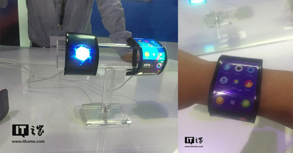 lenovo watch flexible gadgetbyte nepal