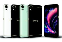 HTC Desire 10 Pro price Nepal
