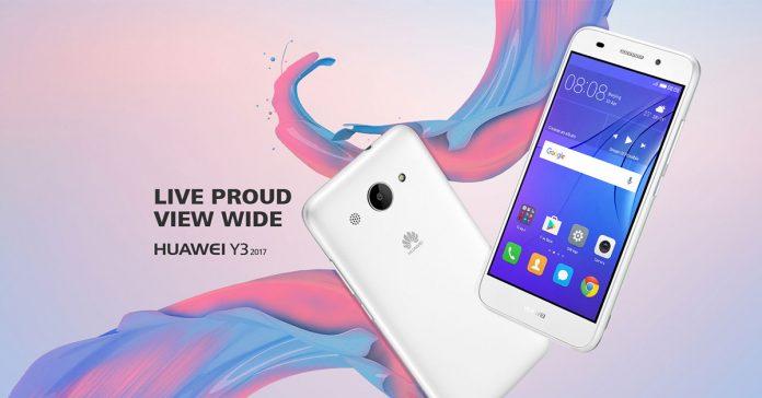 Huawei y3 2017 gadgetbyte nepal specs price nepal