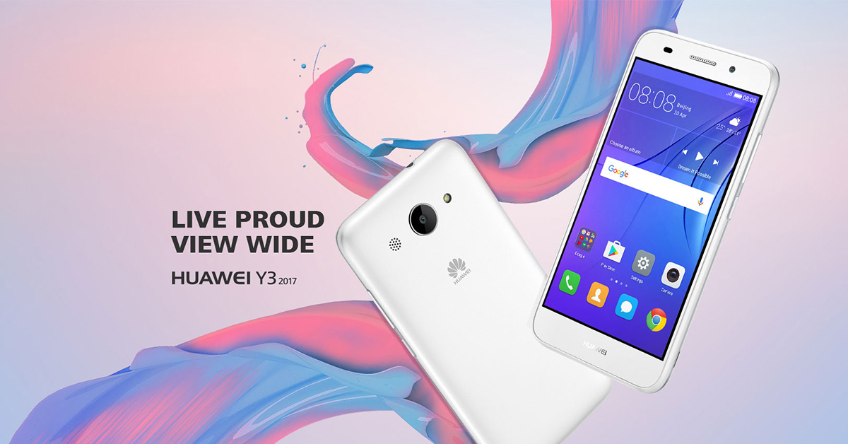 Huawei Y3 2017 Price in Nepal   Budget Android Phone in Nepal