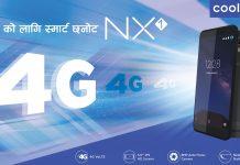 Coolpad NX1 Price specs Nepal