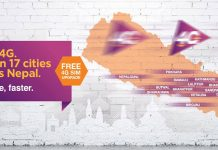 Ncell expanding cities 17 gadgetbyte nepal